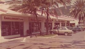 Vintage photo of the mall